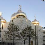 Духовный центр в Париже