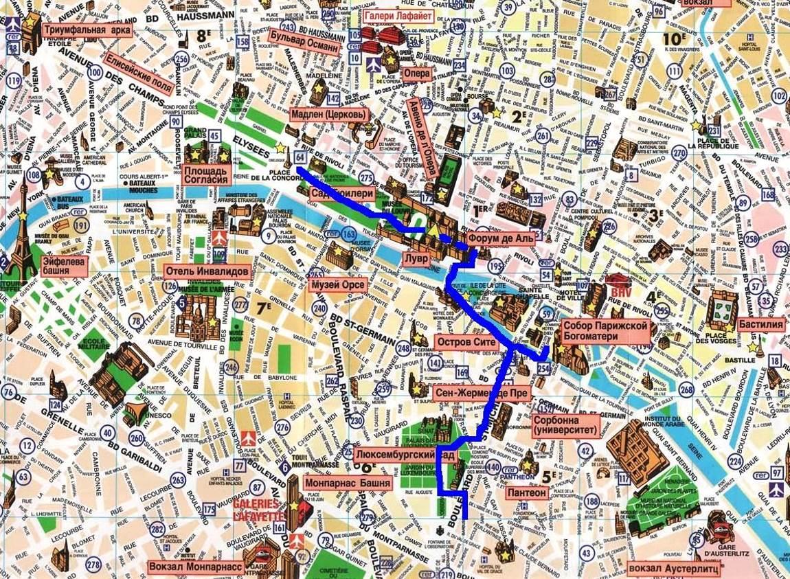 Карта Парижа на русском языке