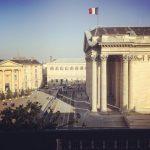 Пантеон в Париже (Франция)
