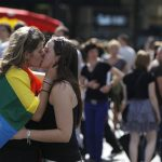 Ежегодный парад секс-меньшинств