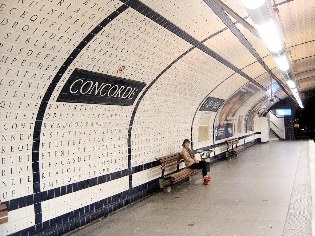 Станция Concorde