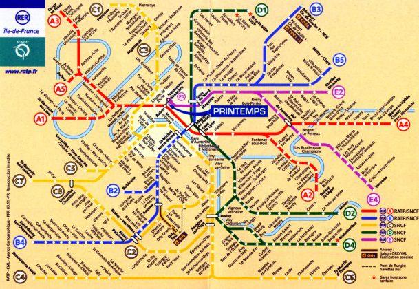 Схема RER