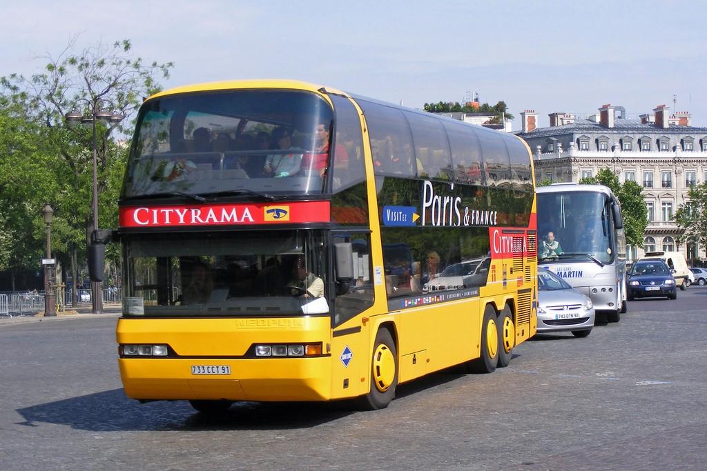 Экскурсия на автобусе Cityrama