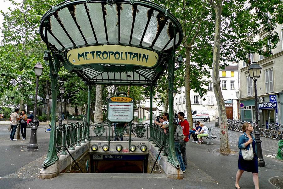 Метро Парижа