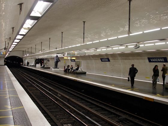 Станция Varenne