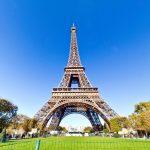 7-ой округ Парижа (Эйфелева башня)