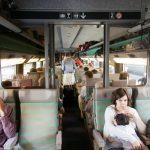 Поезд TGV (интерьер)