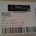 Билет в Лувр