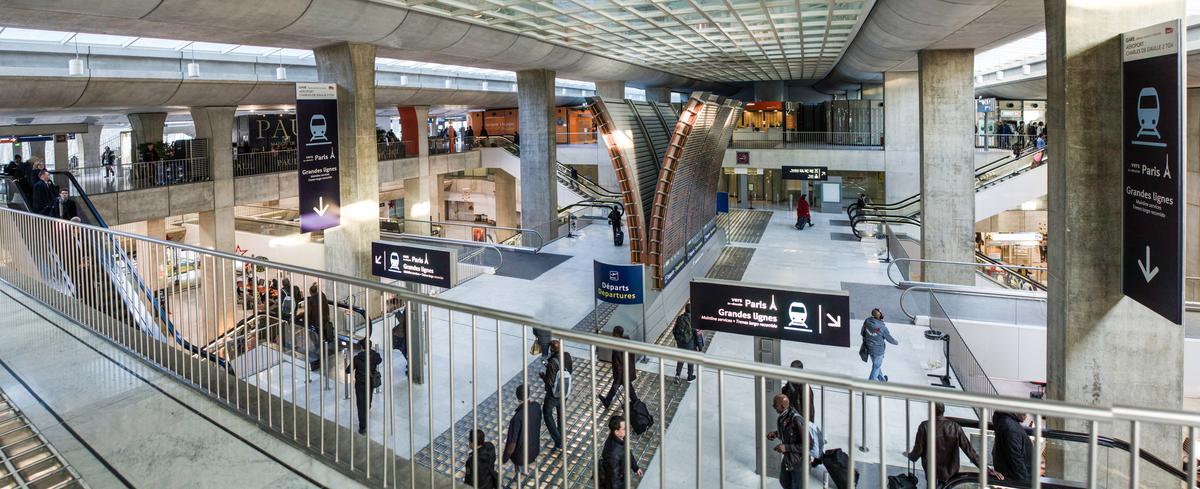 Железнодорожный вокзал Шарль-де-Голль