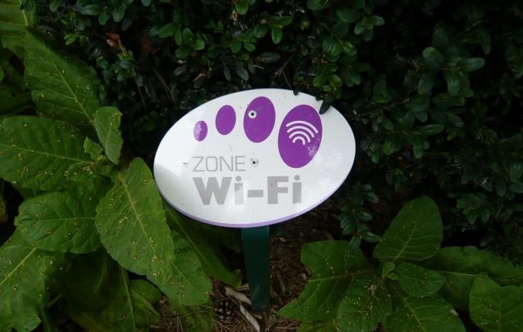 Зона wi-fi в Париже