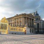 Версаль в Париже