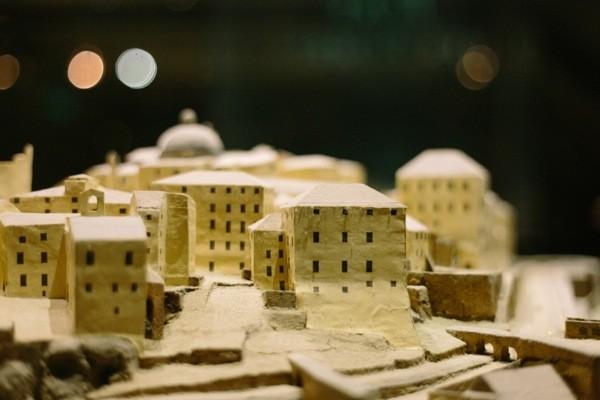 Музей Рельефов