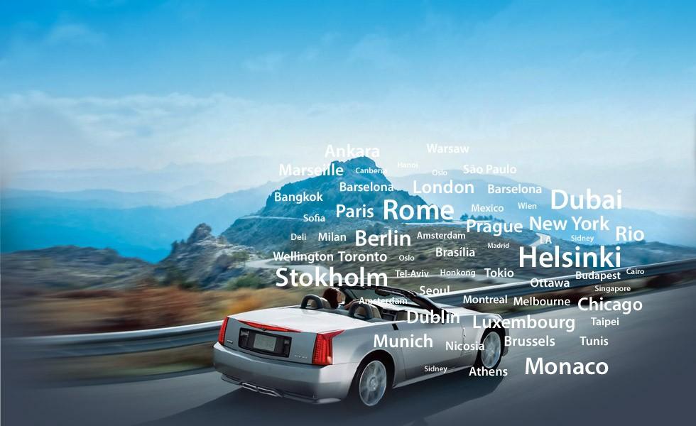 Прокат машин в Париже