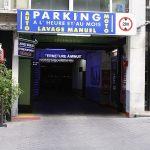 Парковки в Париже