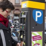 Парковочный автомат в Париже