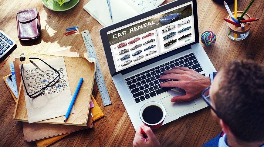 Поиск дешевых вариантов аренды авто