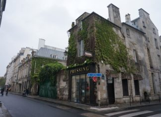 Квартал Марэ в Париже