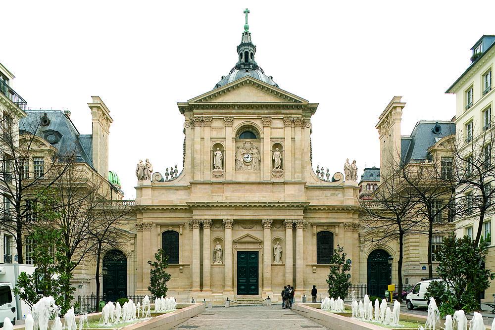 Университет Сорбонна в Латинском квартале