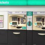 Как купить билет на метро Парижа в автомате?