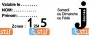 Экономим в городском транспорте Парижа