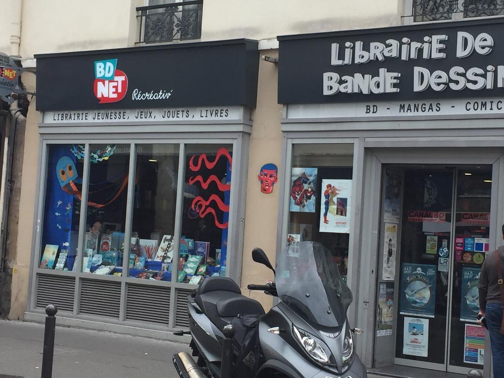 Книжные магазины для детей