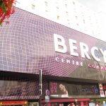 Торговый центр Bercy2