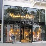 Магазин Massimo Dutti