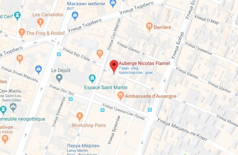 Auberge Nicolas Flamel карта