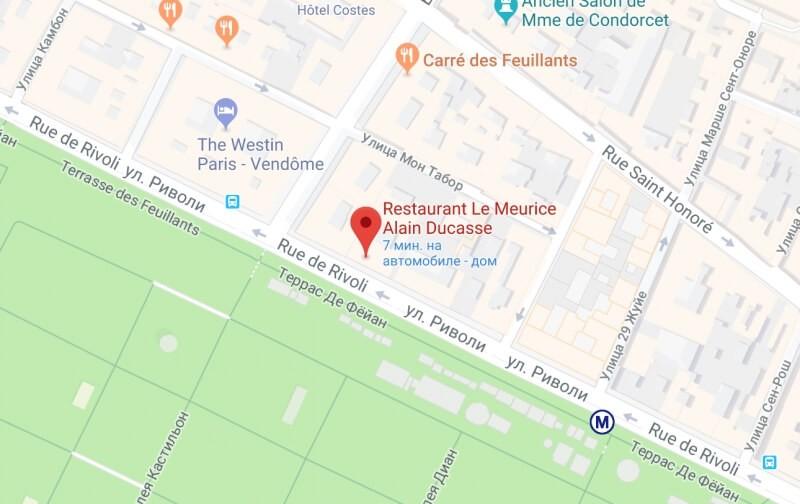 ТОП 10 лучших ресторанов Парижа