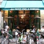 Бистро Au Petit Fer à Cheval