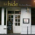 РесторанLe Hide