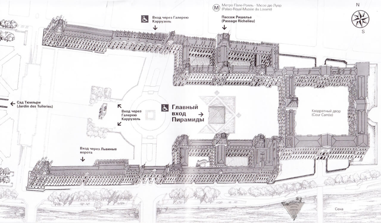 План музея Лувр