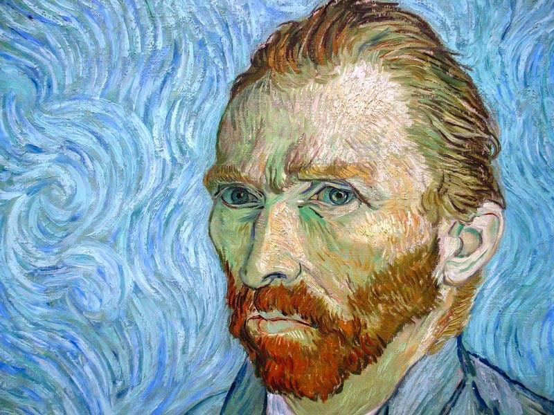 Автопортрет Ван Гог