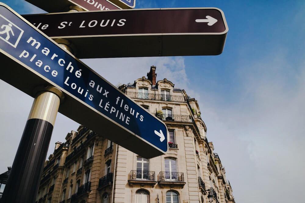 Пересадка в Париже: как успеть посмотреть город