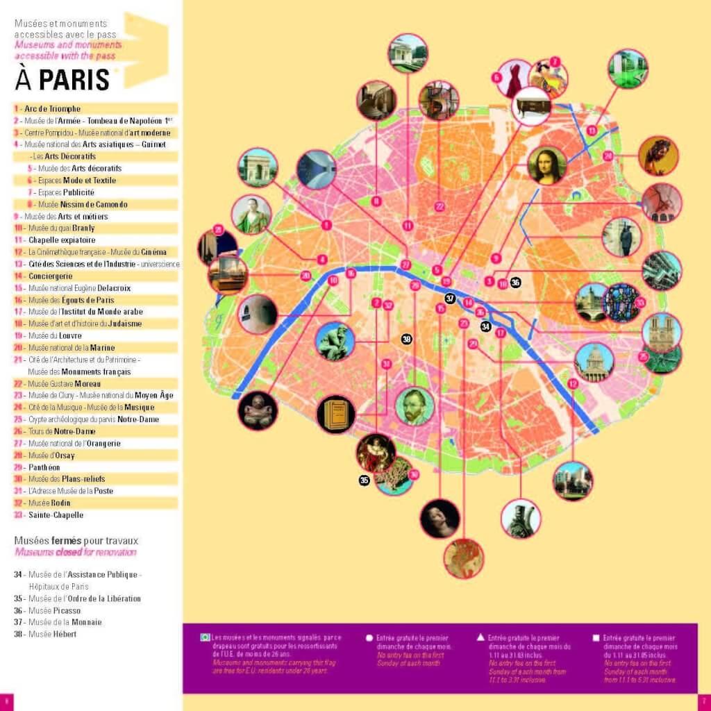 Paris Museum Pass карта