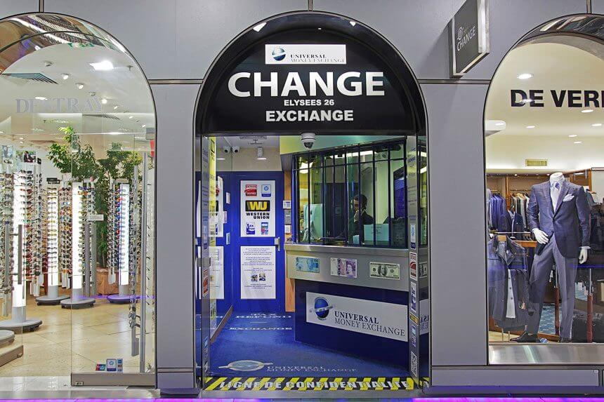 Банкоматы, обменные пункты и банки?