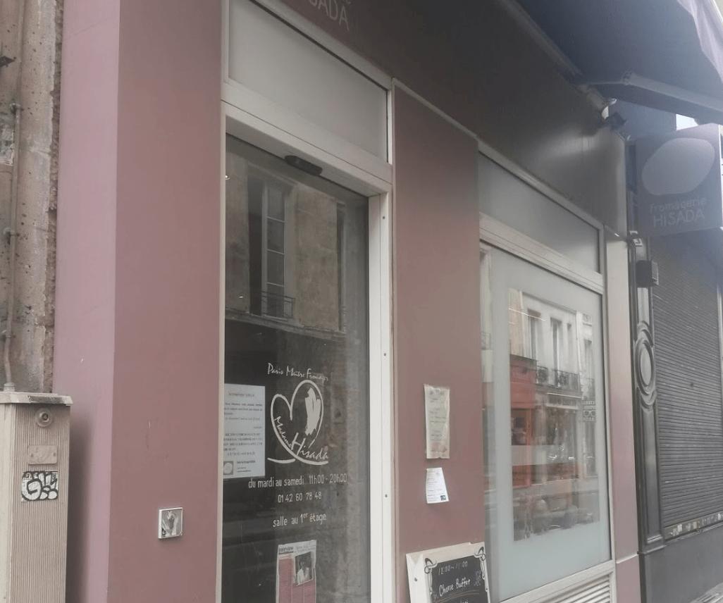 Магазин Hisada в Париже